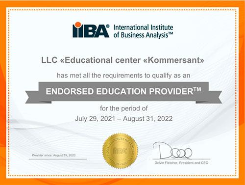LLC Training Center Kommersant - EEP Certificate 2021-2022
